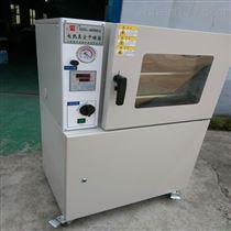 50L立式真空恒温干燥箱DZF-6050SA