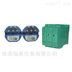 RSL-WT係列溫度變送器