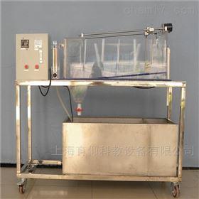 平流式沉淀池(机械刮泥)实验装置