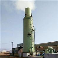 BLC-1 2 4 6 8 10 15 20 25烟气脱硫塔生产厂家