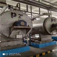 二手闪蒸干燥机-山东供应厂家