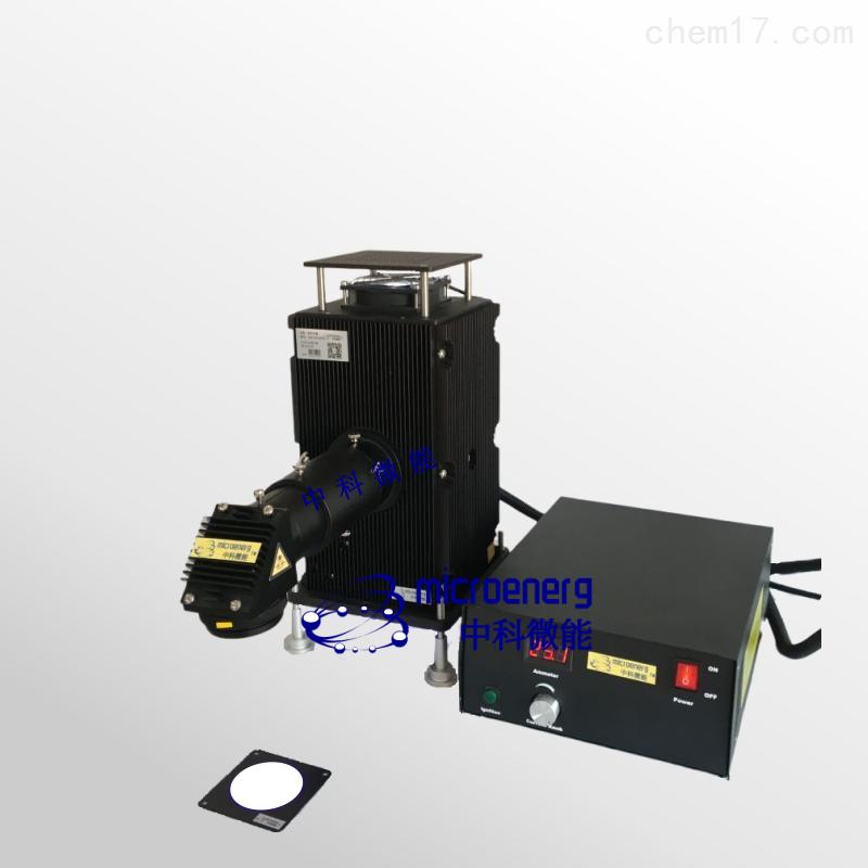 氙燈光源 Solar Simulato