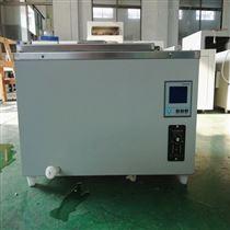DKZ-600A 恒温加热振荡水箱