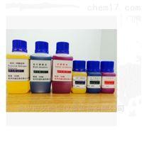 4.00/6.86/9.18/7.00/10.1PHS-3C酸度计校准试剂