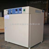 CHP-160S160L天津气套 水套式CO2培养箱