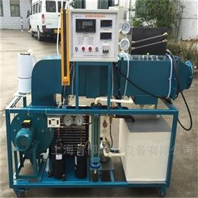 YUY-LPS表冷器喷水室性能实验装置
