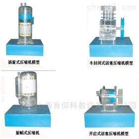 YUY-YSJ透明压缩机模型实验装置