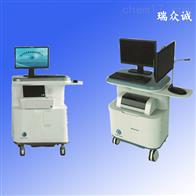 HL-YY-01认知康复评估训练系统