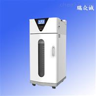 QL/P-XV全自动恒温蜡疗机