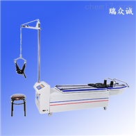QYQ-02微电脑颈腰椎牵引床