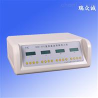 御健RYD-ⅡE温热直流药物导入仪