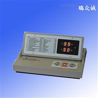 T99-B电脑中频电疗仪