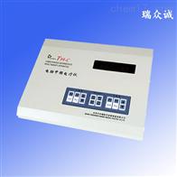 T99-C电脑中频电疗仪