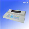 T99-FIV电脑中频电疗仪