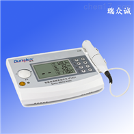 UT-1021超声理疗仪
