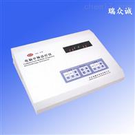 YKL-B型电脑中频治疗仪