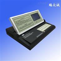 YKL- C型电脑中频治疗仪