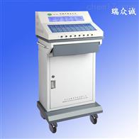 YKL-D型电脑中频治疗仪