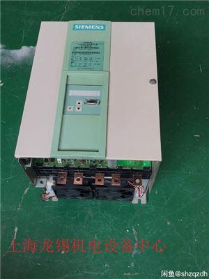 西门子6RA7081报F005励磁故障调速器修理