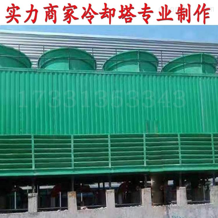 玻璃钢圆形方形冷却塔生产厂家