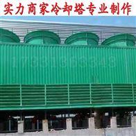 6/10/15/20/30/40/50立方玻璃钢圆形方形冷却塔生产厂家