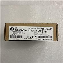 1769-IQ6XOW4代理AB罗克韦尔1769系列IQ6XOW4质保一年