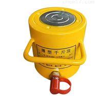 RSM50单作用超薄型液压千斤顶