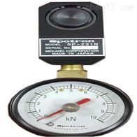 现货SPOTRON压力测试仪