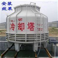 6/10/15/20/30/40/50立方玻璃钢冷却塔生产安装维修厂家