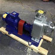 ZW150-150-20-15KW 效率高 全国直销 免运费