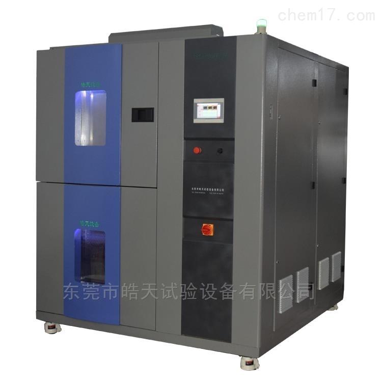 国产两箱式高低温冷热冲击炉定制
