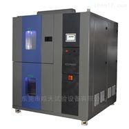 TSC-36F-2P国产两箱式高低温冷热冲击炉定制