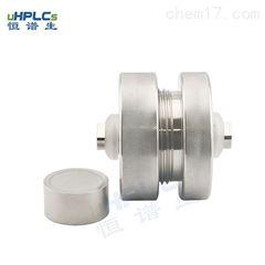 HPLCφ20*10mm C4 C8 C18半制备柱保护柱芯