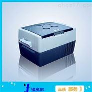FYL-YS-60L核酸试剂零下20℃车载运输箱