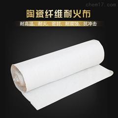 30000*1000*2/3/5窑炉耐高温专用防火布防火帘陶瓷纤维布