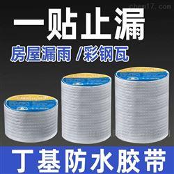 1mm平面铝箔丁基防水胶带