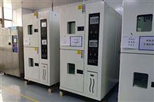 FH-150R電池高低溫濕熱試驗箱
