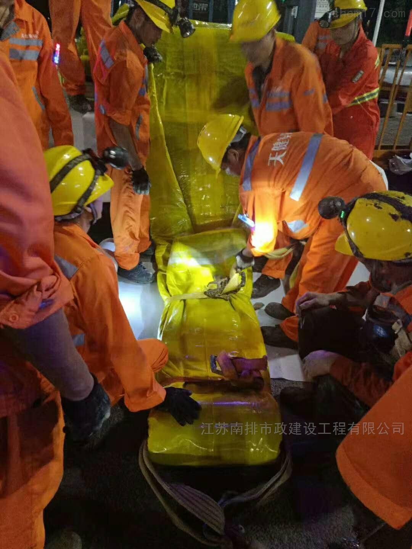 如何使用非开挖管道CIPP-UV紫外光固化修复