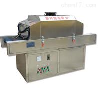 KN95消毒杀菌紫外线灭菌机现货—点开有优惠