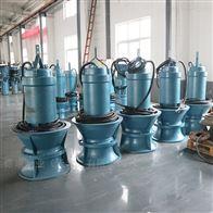 350-1500QZB潜水轴流泵品牌
