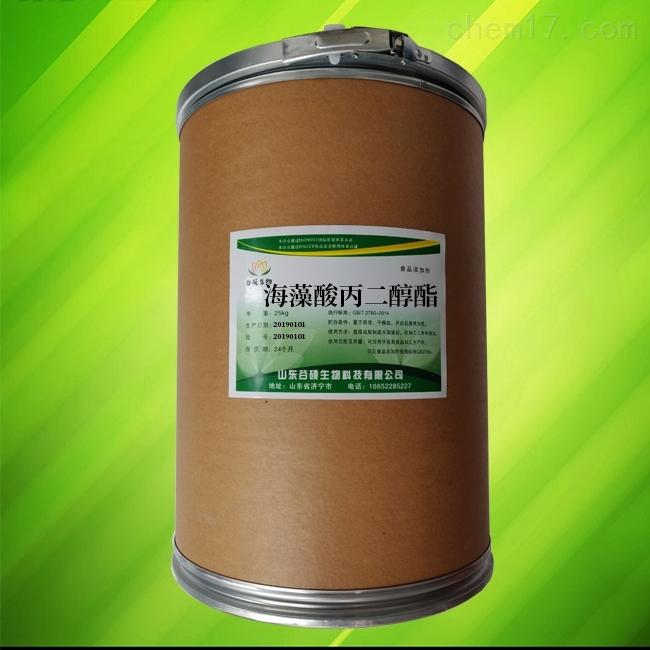 山东海藻酸丙二醇酯生产厂家