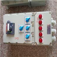 BXM51-5K户外防水防爆照明配电箱专业不锈钢防爆箱