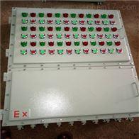 BXD58-T钢板焊接防爆动力配电箱