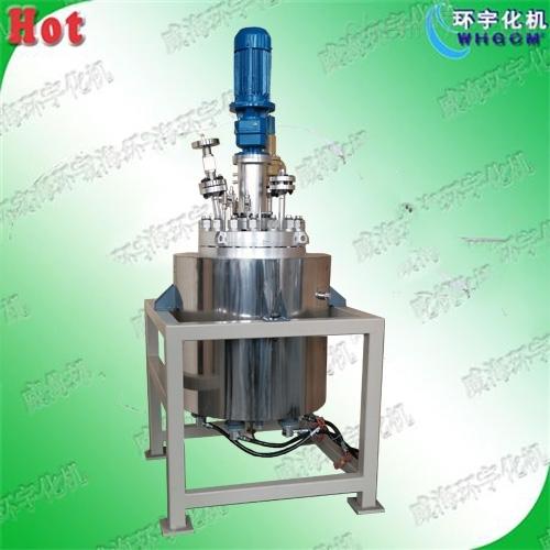 100L高压加氢反应釜