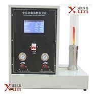 YZS-8A全自动氧指数测定仪(触屏型)