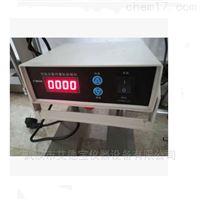 FS/QW化工分散搅拌机控制仪表QW400