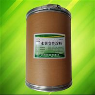食品级木薯变性淀粉