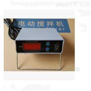 搅拌机控制器配件