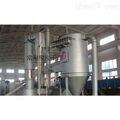 纳米级氢氧化镁干燥机