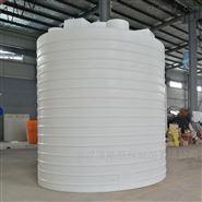 10立方塑料储水罐多少钱
